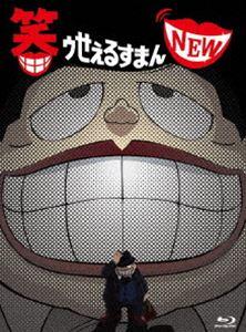笑ゥせぇるすまん NEW Blu-ray BOX [Blu-ray] BOX Blu-ray [Blu-ray], 芳賀郡:3734202c --- hotelkunal.com