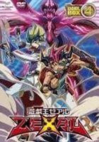 遊戯王ZEXAL DVDシリーズ DUELBOX【4】(DVD)