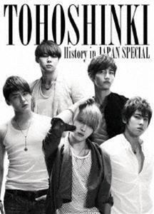 TOHOSHINKI History in JAPAN SPECIAL [DVD]