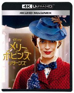 メリー ポピンズ 爆売り リターンズ 4K UHD MovieNEX Ultra 海外並行輸入正規品 HD Blu-ray