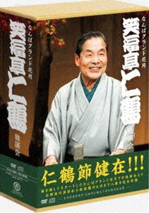 なんばグランド花月 笑福亭仁鶴 独演会 DVD-BOX(DVD)