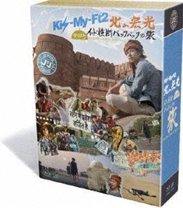 J'J Kis-My-Ft2 北山宏光 ひとりぼっちインド横断バックパックの旅 Blu-ray BOX-ディレクターズカット・エディション- [Blu-ray]