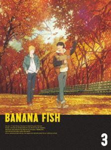 BANANA FISH DVD BOX 3(完全生産限定版) [DVD]