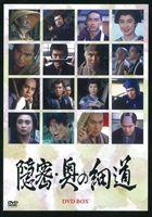 隠密 [DVD]・奥の細道 DVD-BOX DVD-BOX [DVD], 鹿児島ふるさとアイショップ店:55f84af1 --- aigen.ai