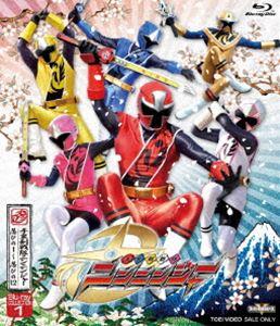 スーパー戦隊シリーズ 手裏剣戦隊ニンニンジャー Blu-ray COLLECTION 1 [Blu-ray]