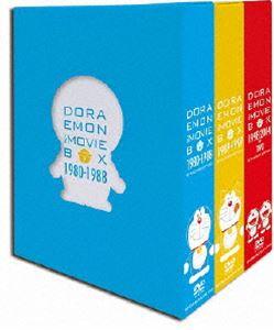 DORAEMON THE MOVIE BOX 1980-2004+TWO【スタンダード版】 [DVD]