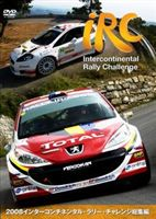 Intercontinental Rally Challenge 2008 インターコンチネンタル・ラリー・チャレンジ総集編 [DVD]