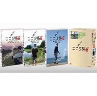 NHKDVD にっぽん縦断こころ旅2012 春の旅セレクション DVD-BOX(DVD)