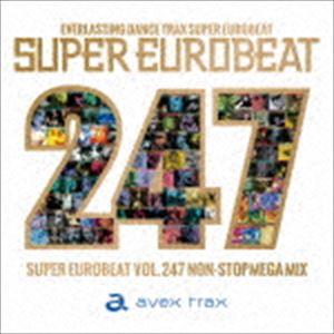 【CD】 スーパーユーロビート VOL.247