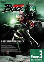 仮面ライダー BLACK BLACK [DVD] VOL.3 [DVD], フィットネス ダンスアーコイリス:f9de52f8 --- data.gd.no