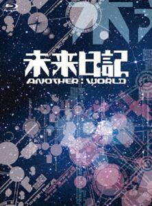 未来日記-ANOTHER:WORLD- Blu-ray-BOX [Blu-ray]