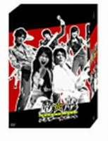 ブラザー☆ビート DVD-BOX [DVD]