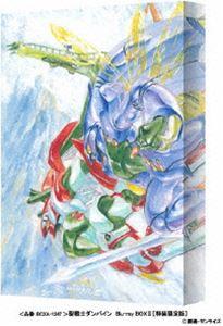聖戦士ダンバイン Blu-ray BOXII(特装限定版) [Blu-ray]