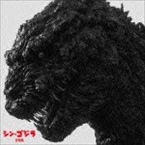 鷺巣詩郎 海外並行輸入正規品 伊福部昭 シン 人気の製品 ゴジラ音楽集 CD