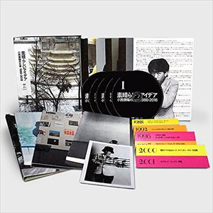 [送料無料] 素晴らしいアイデア 小西康陽の仕事1986-2018(完全生産限定盤/Blu-specCD2) ※アンコールプレス [CD]