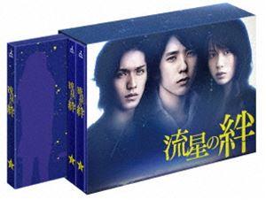 流星の絆 Blu-ray BOX [Blu-ray]