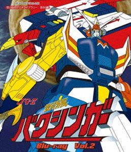 放送35周年記念企画 想い出のアニメライブラリー 第86集 銀河烈風バクシンガー Blu-ray Vol.2 [Blu-ray], 花泉町 7bf84f1c