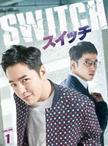 スイッチ~君と世界を変える~ DVD-BOX1 [DVD]
