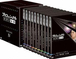 プロフェッショナル 仕事の流儀 第IV期 DVD BOX [DVD]