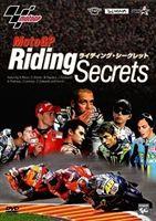結婚祝い 出荷 MotopGP Riding Secrets DVD ライディングシークレット