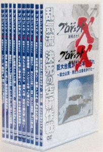 プロジェクトX 挑戦者たち 挑戦者たち DVD-BOX DVD-BOX [DVD] II [DVD], ハッピーTシャツ:34d2a257 --- aigen.ai