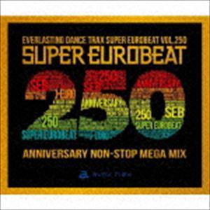 【CD】 スーパーユーロビート VOL.250
