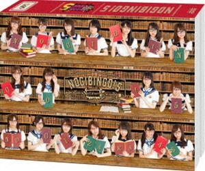 NOGIBINGO!5 DVD-BOX 初回生産限定 [DVD]