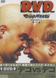 最大的激素 / 装饰 Vs 装饰装饰与装饰 (DVD)