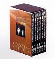 ロング・ラブレター~漂流教室 DVD-BOX [DVD]