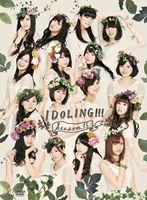 アイドリング!!! Season15(DVD)