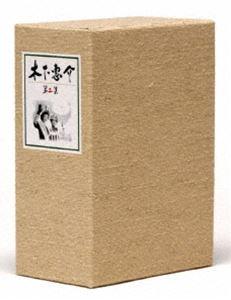 木下惠介生誕100年 木下惠介DVD-BOX 第二集(DVD)