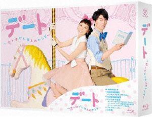 デート~恋とはどんなものかしら~ Blu-ray BOX [Blu-ray]