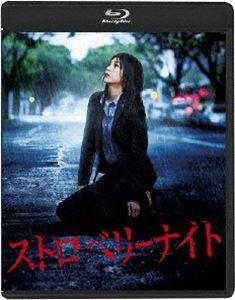 <title>ストロベリーナイト Blu-rayスタンダード ご注文で当日配送 エディション Blu-ray</title>
