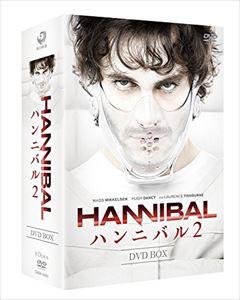 HANNIBAL/ハンニバル2 DVD-BOX [DVD]