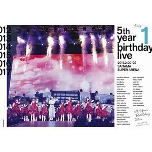 5th YEAR BIRTHDAY LIVE 2017.2.20-22 SAITAMA SUPER ARENA Day1 乃木坂46/ [DVD]