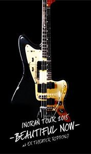 INORAN/TOUR 2015-BEAUTIFUL NOW-at EX THEATER ROPPONGI(初回生産限定版)(DVD)