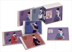 (オムニバス) 美しい日本の歌 ベスト120 [CD]