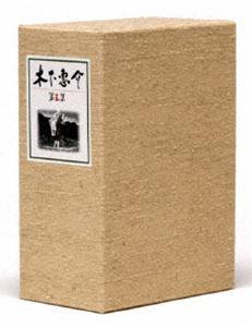 木下惠介生誕100年 木下惠介DVD-BOX 第五集(DVD)