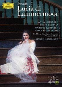 ドニゼッティ:歌劇《ランメルモールのルチア》 [DVD]