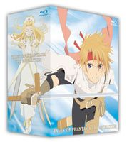 テイルズ オブ ファンタジア THE ANIMATION Blu-ray Disc BOX [Blu-ray]