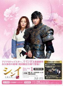 シンイ-信義- ブルーレイBOX1 [Blu-ray]