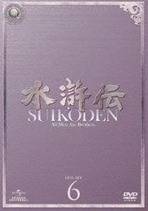 水滸伝 DVD-SET6 [DVD]