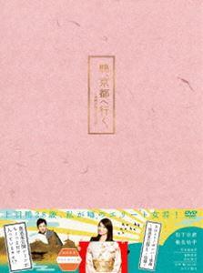 鴨、京都へ行く DVD‐BOX [DVD]。‐老舗旅館の女将日記‐ DVD‐BOX [DVD], EARTH PIECE:ee317c8e --- aigen.ai