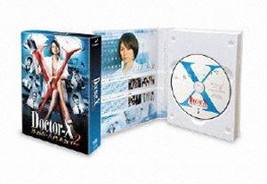 ドクターX ~外科医・大門未知子~ 2 DVD-BOX [DVD]