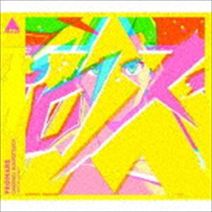 オリジナル 澤野弘之 保障 音楽 プロメア オリジナルサウンドトラック CD