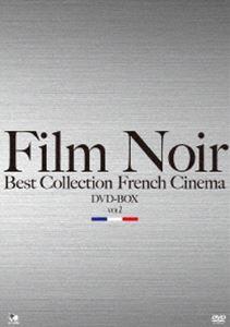 フィルム・ノワール ベスト・コレクション フランス映画篇 DVD-BOX2(DVD)