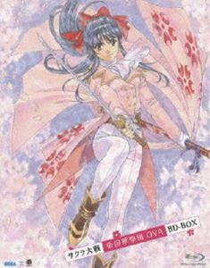 サクラ大戦 帝国華撃団 BD-BOX OVA [Blu-ray] BD-BOX サクラ大戦 [Blu-ray], フェアリーベル:aa46010c --- aigen.ai