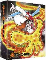 ゲームセンターあらし 炎のDVD-BOX [DVD]