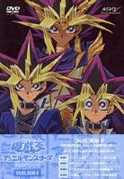 遊戯王 デュエルモンスターズ DVDシリーズ DUEL BOX 4(DVD)