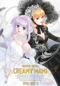 EMOTION the Best 魔法の天使 クリィミーマミ DVD-BOX 3 [DVD]